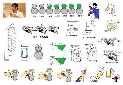 メジャーカップ 総集編'-400.jpg